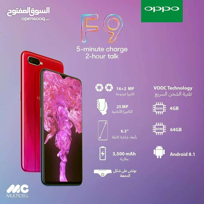 Oppo  for sale directly from the owner