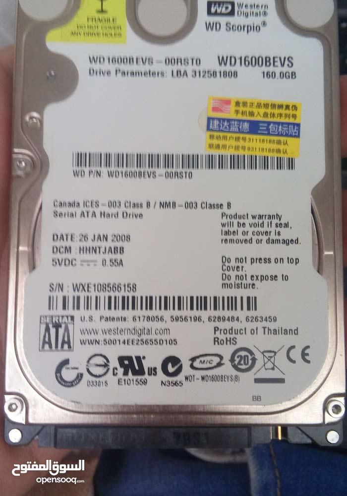 هارد ديسك   160GB