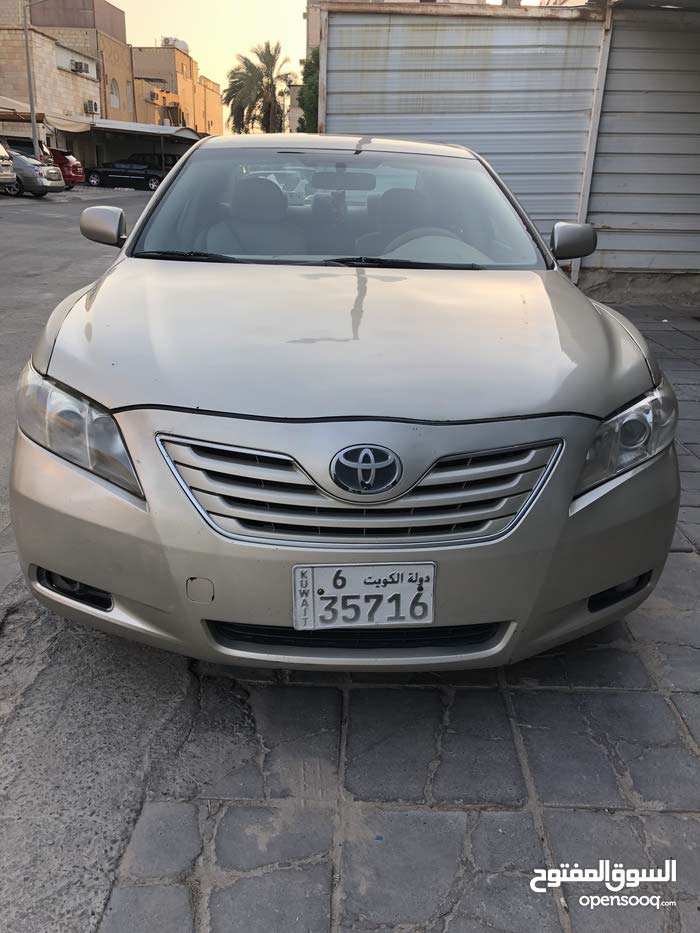 sale my car
