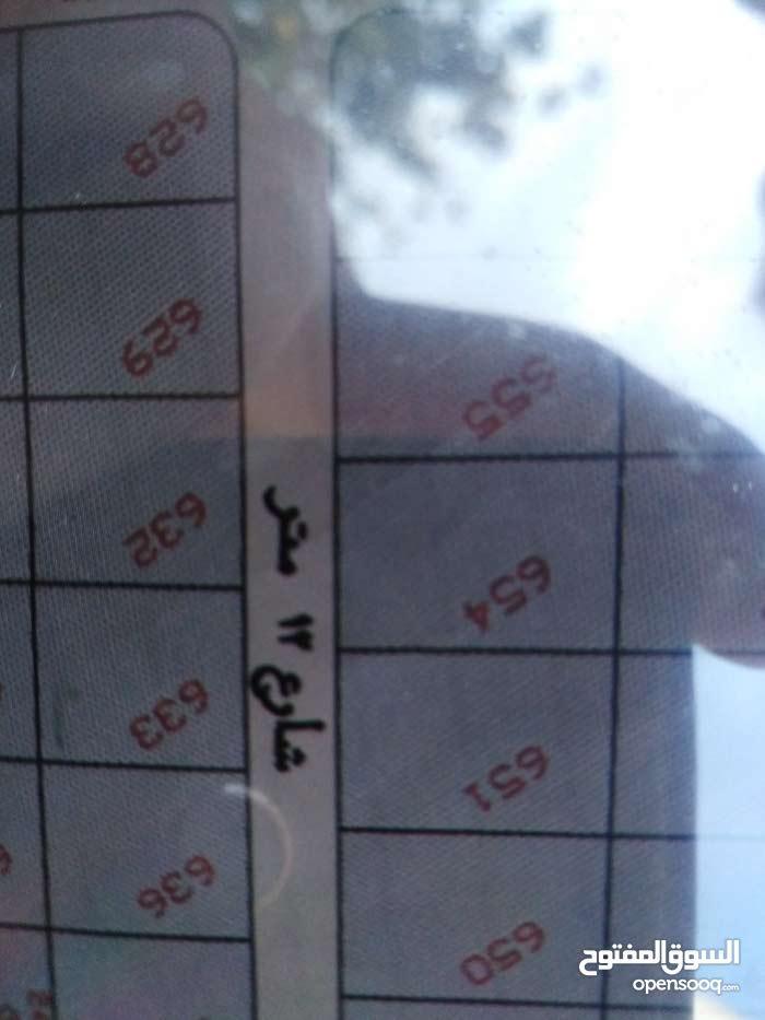 قطع أراضي للبيع في منطقة الخمس بيت رأس