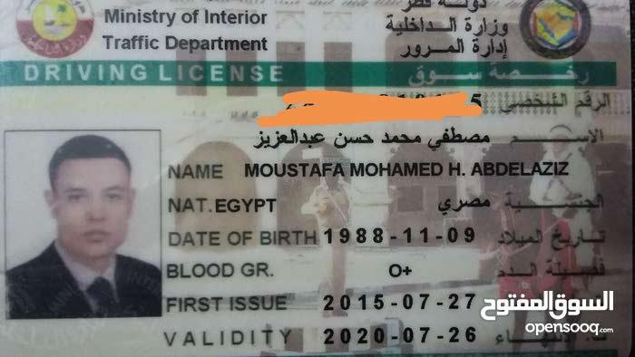 سائق مصري صعيدي ابحث عمل 7سنين بالرياض و2بجده والطائف