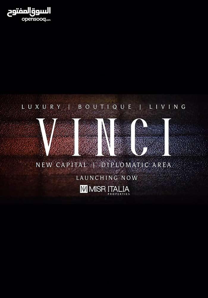 بعد نجاح مصر ايطاليا انطلاق Vinci بارخص الأسعار و افضل نظام سداد