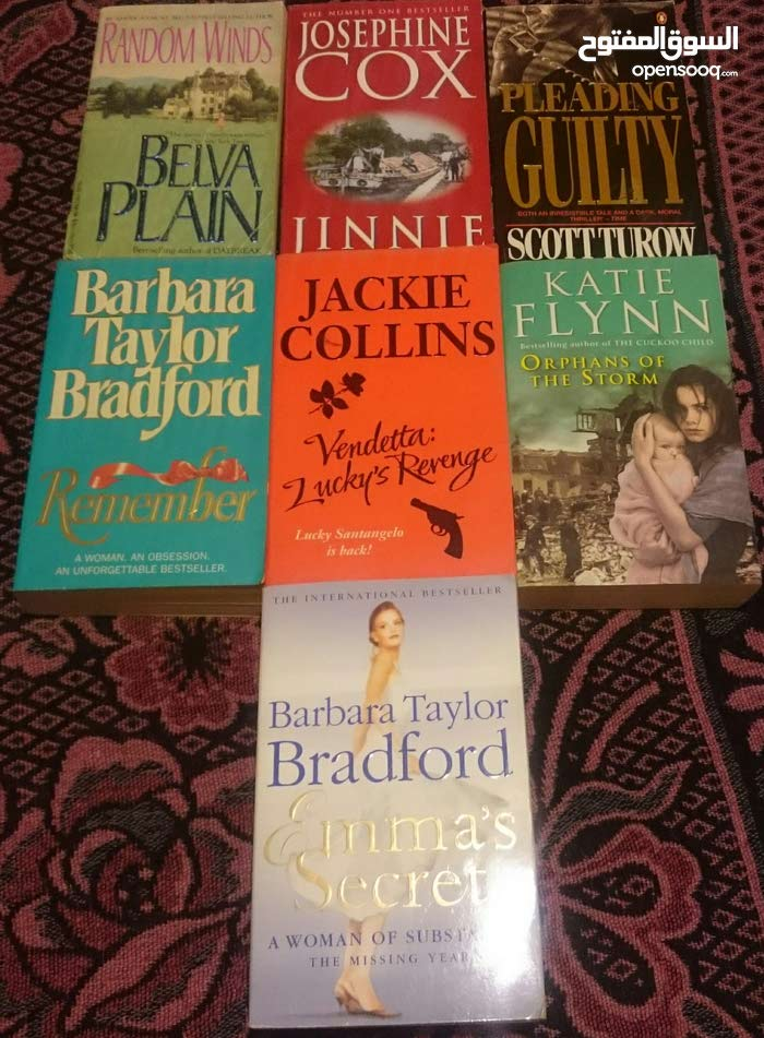 used books for sale 2 كتب مستعملة للبيع