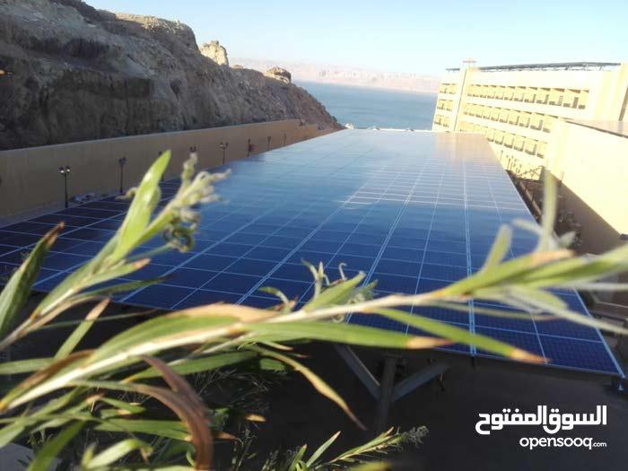 شارك الشمس معانا الالواح عليك والكهرباء عالشمس (طاقة شمسية، طاقة متجددة)