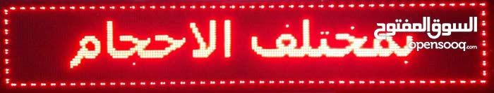 شارع الوفود مقابل شركة نهج العراق