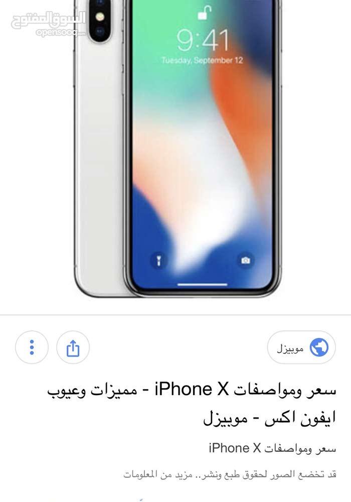 ا يفون x للبيع مع جميع اغراضه و ضايل لكفالتشهورو من شركه أبل اربع