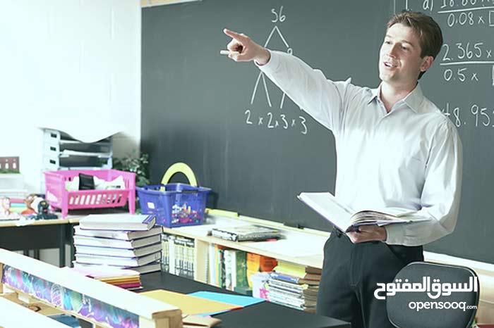 مهندس كهرباء أردني لتدريس المواد (رياضيات،فيزياء،كيمياء) و اللغة الإنجليزية