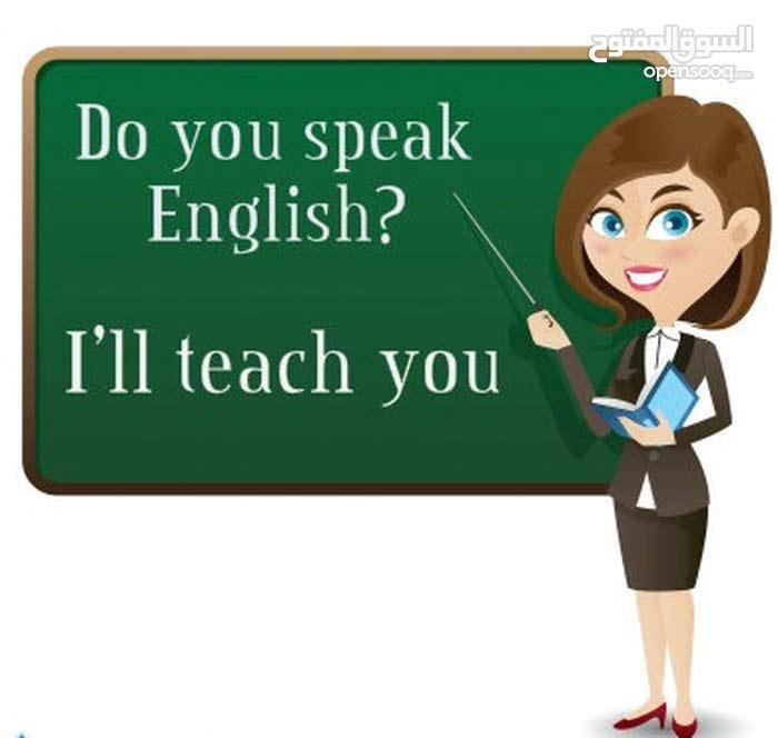 مطلوب مدرسه لللغه الانجليزيه