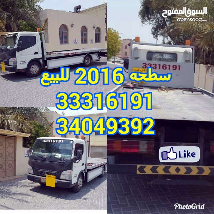 Used Van is available for sale