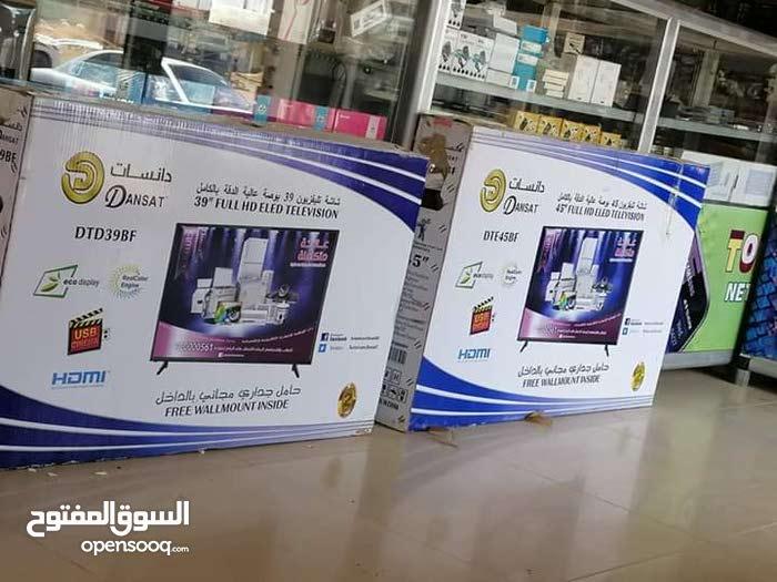 شاشات دانسات السعوديه الاصليه 32 بوصه فقط بسعر 11000