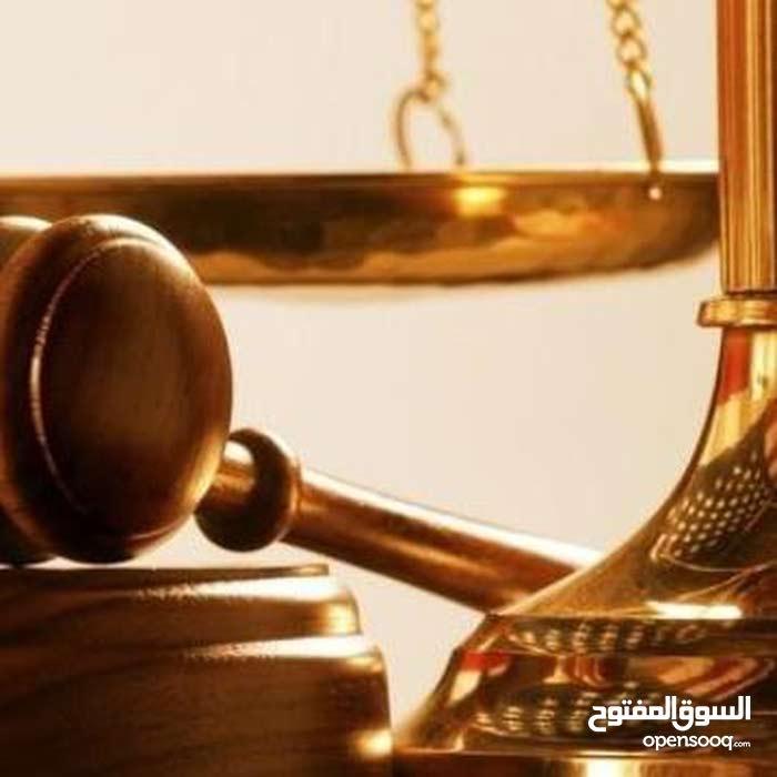 مكتب ريم صالح للمحاماة والاستشارات القانونيه دبي وعجمان منذ 1996