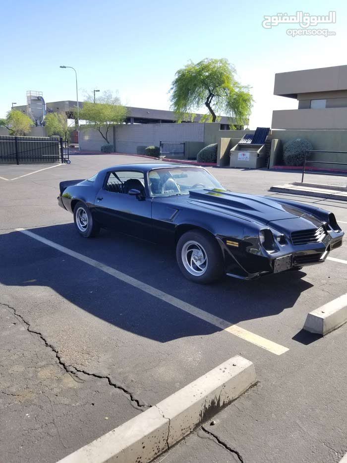 Used 1980 Chevrolet Camaro for sale at best price