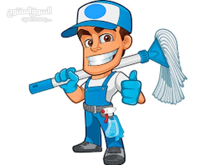 مطلوب عامل نظافة بنجلاديش او نيبالى او هندى
