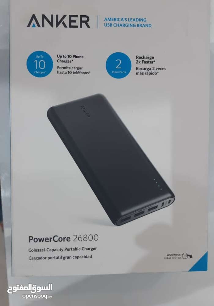 Anker Powerbank 26800 Mah