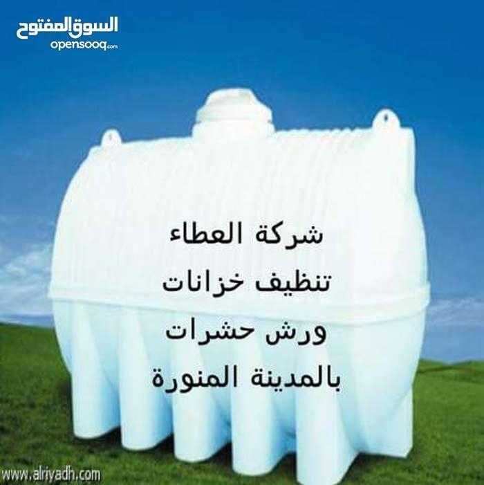 شركه تنظيف خزانات بالمدينه المنورة0547242572