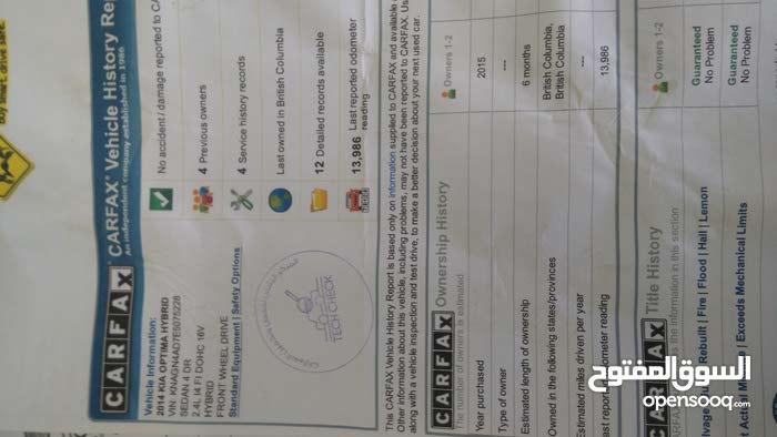 كيا اوبتيما 2014كامل الاضافات