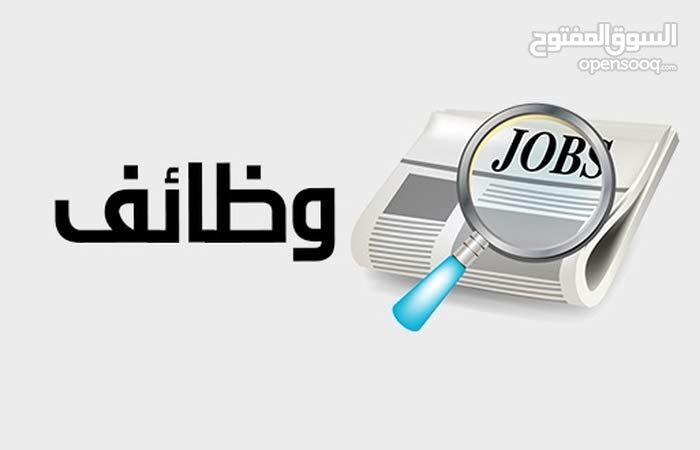 مطلوب بائع ومحاسب لمعرض في مدينة الرياض