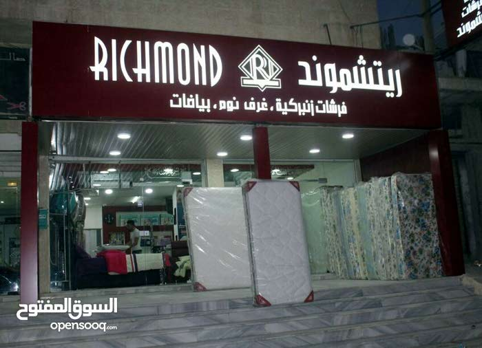 Zarqa -  Mattresses - Pillows for sale directly from the owner