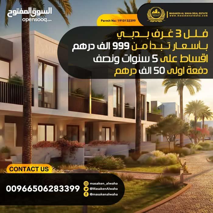 Best price  sqm apartment for sale in Al RiyadhAl Olaya
