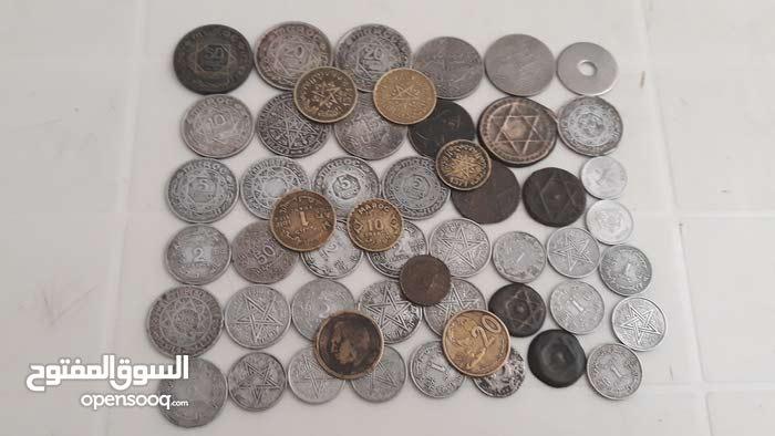 نقود مغربية نادرة للبيع