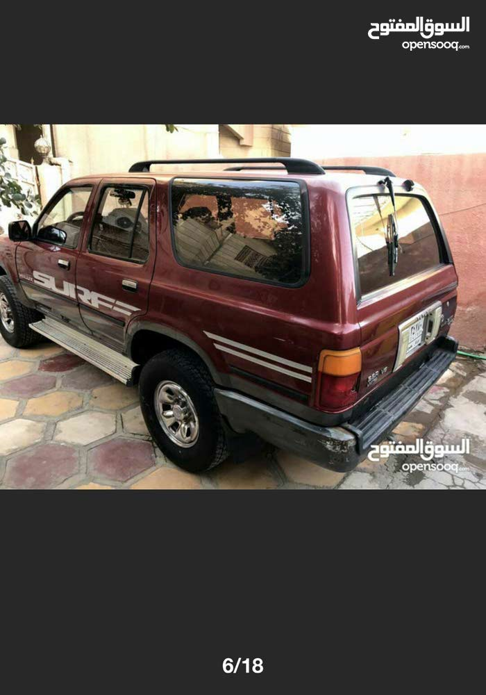 Used 1991 Hilux for sale