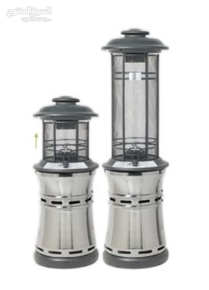 Patio Heater Dubai