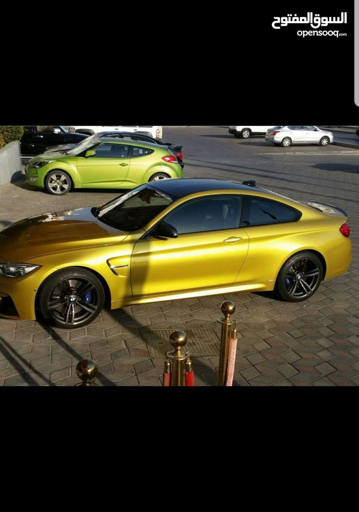 2015 Used M Coupe with Automatic transmission is available for sale