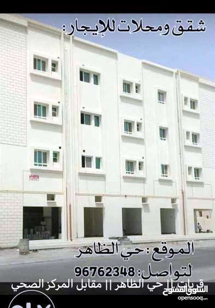 First Floor  apartment for rent with Studio rooms - Muscat city All Muscat