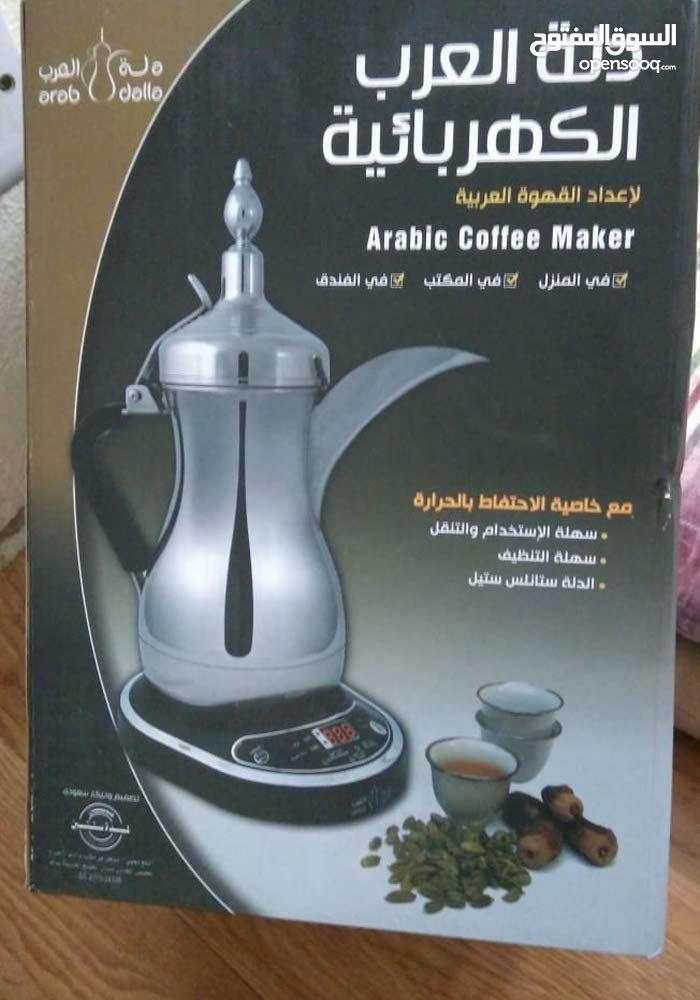 دلة العرب اصلية
