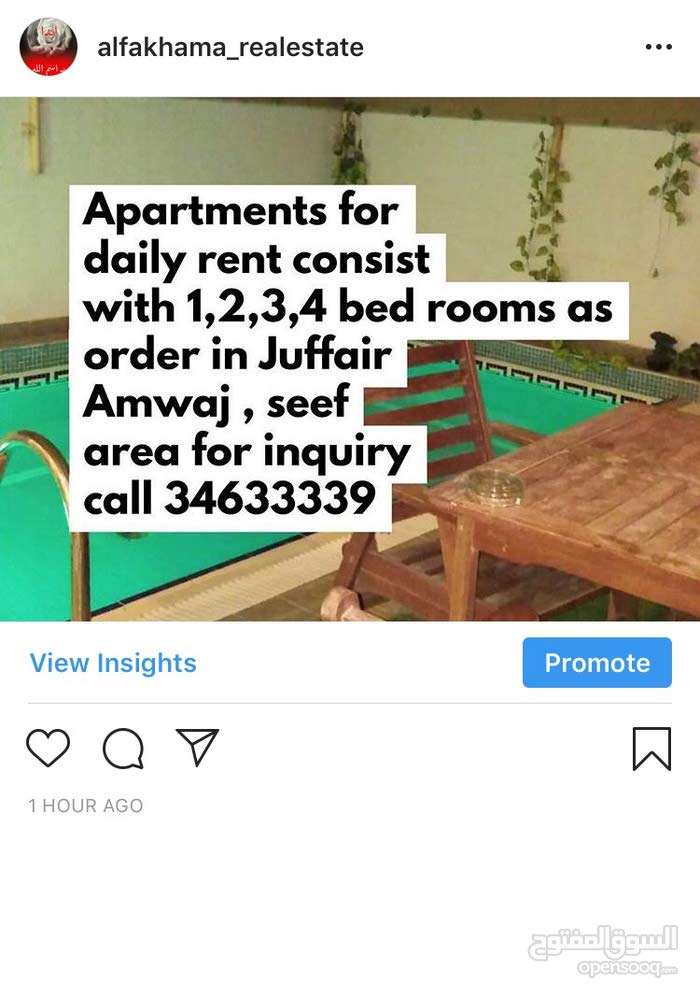 Furnished apartments for daily rent