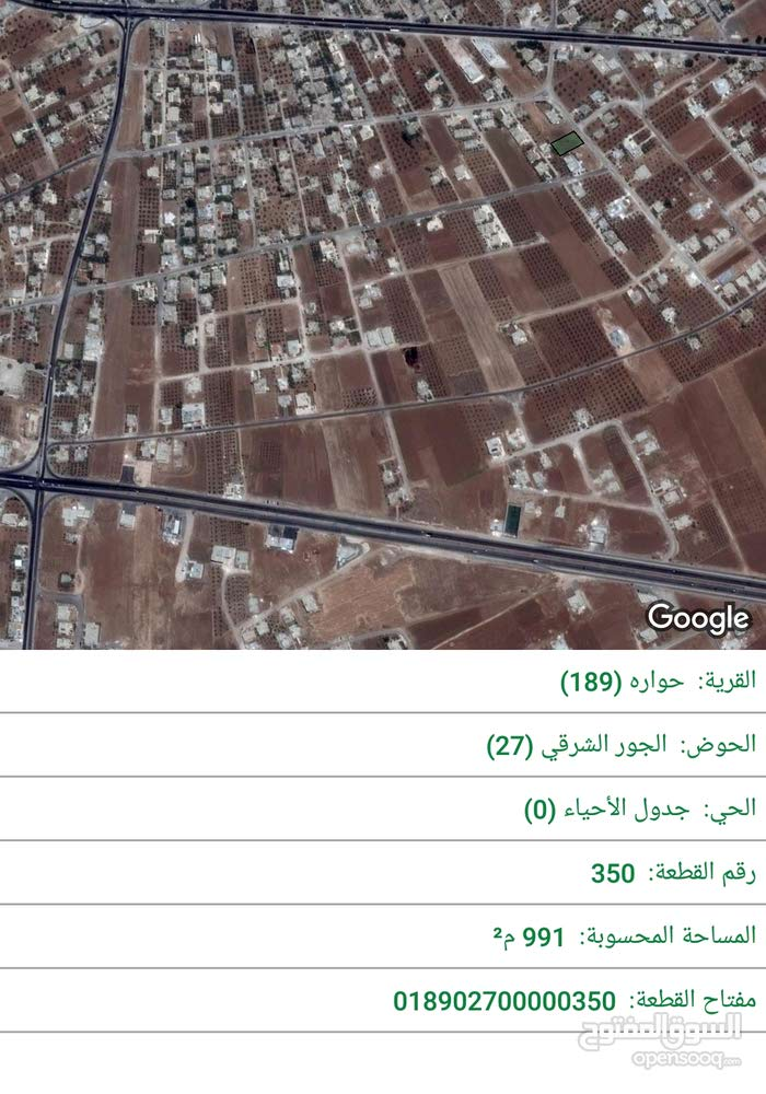 ارض للبيع في  حواره  حوض  الجور  الشرقي  بسعر معتدل  شمال شارع البتراء