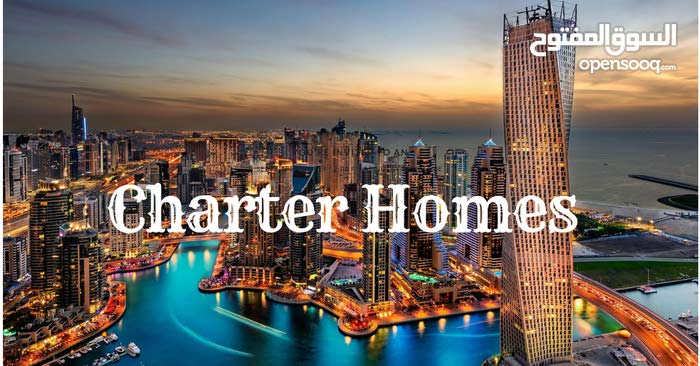 Italy cluster 1 bhk 1 bedroom international city hot deal for sale