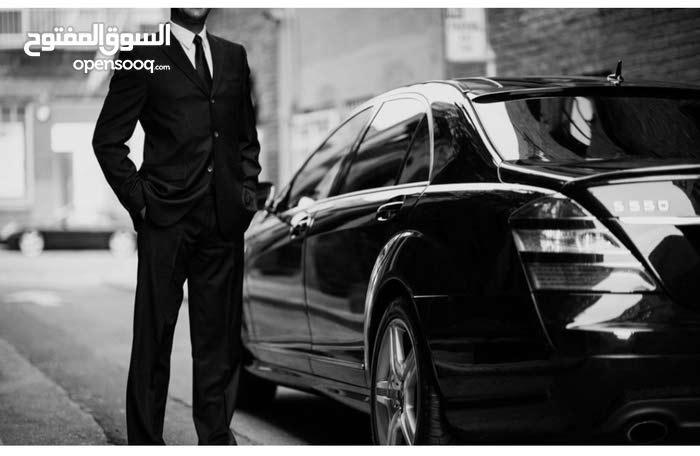 سائق خاص وسريه تامه