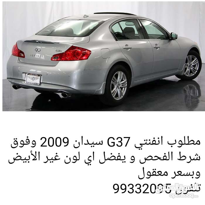 Available for sale! +200,000 km mileage Infiniti G37 2011