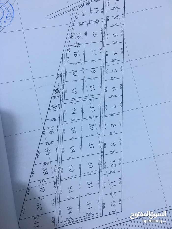 ربع هكتار في بوعطني ارض بعيره مخطط قطران