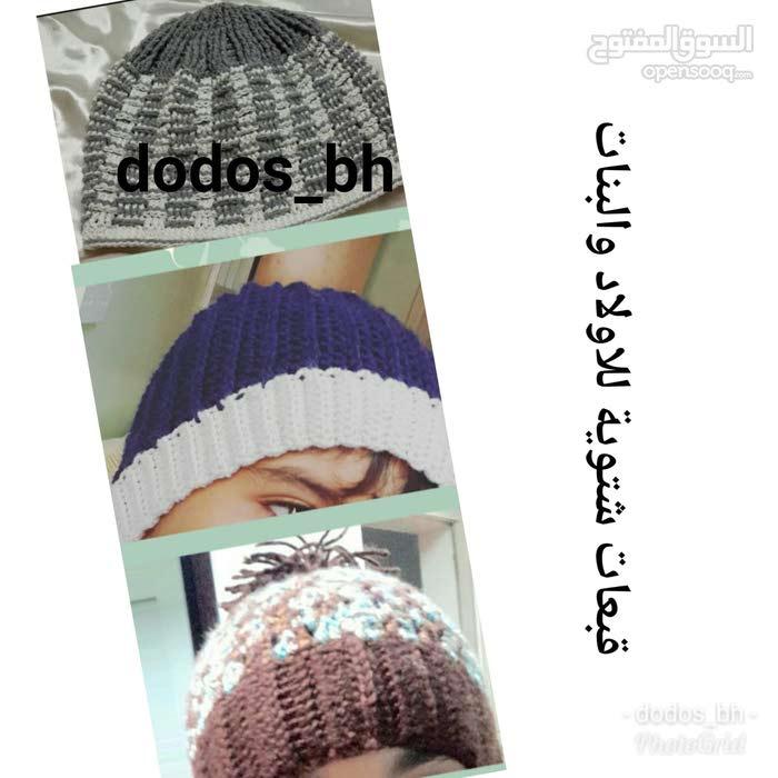قبعات شتوية (كروشيه)