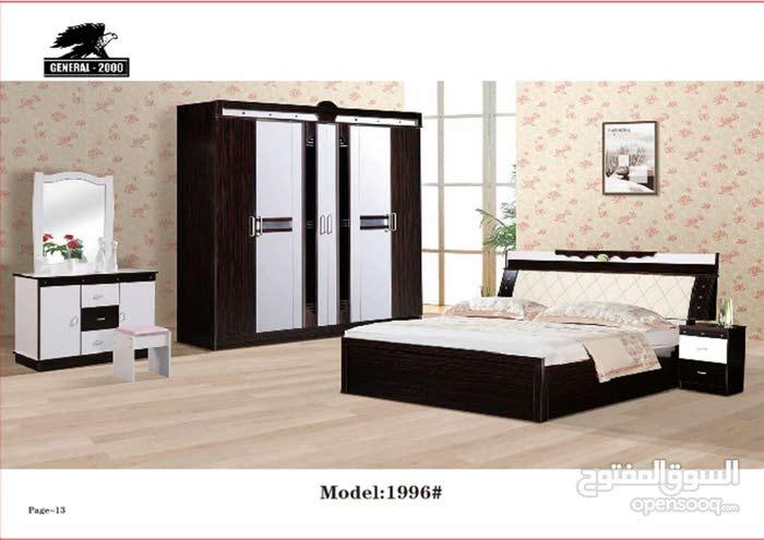 غرفة0507434789وليدwalid