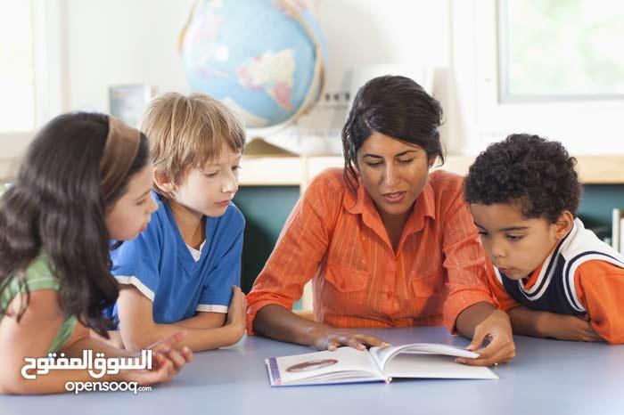 معلمة خصوصية لكافة المواد