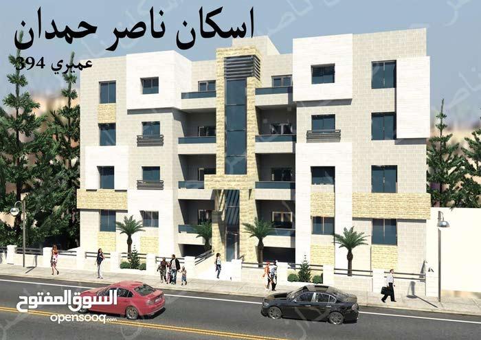 شقة ارضية بالاقساط ( 750 دينار )شهري في طريق المطار ومن المالك مباشرة بالقرب من عمان ويفز