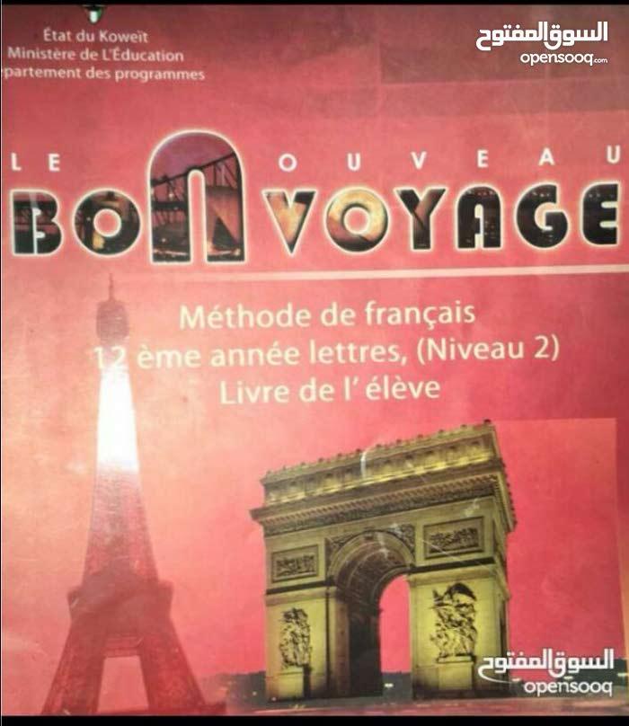 مدرس أول لغه فرنسية 65568408