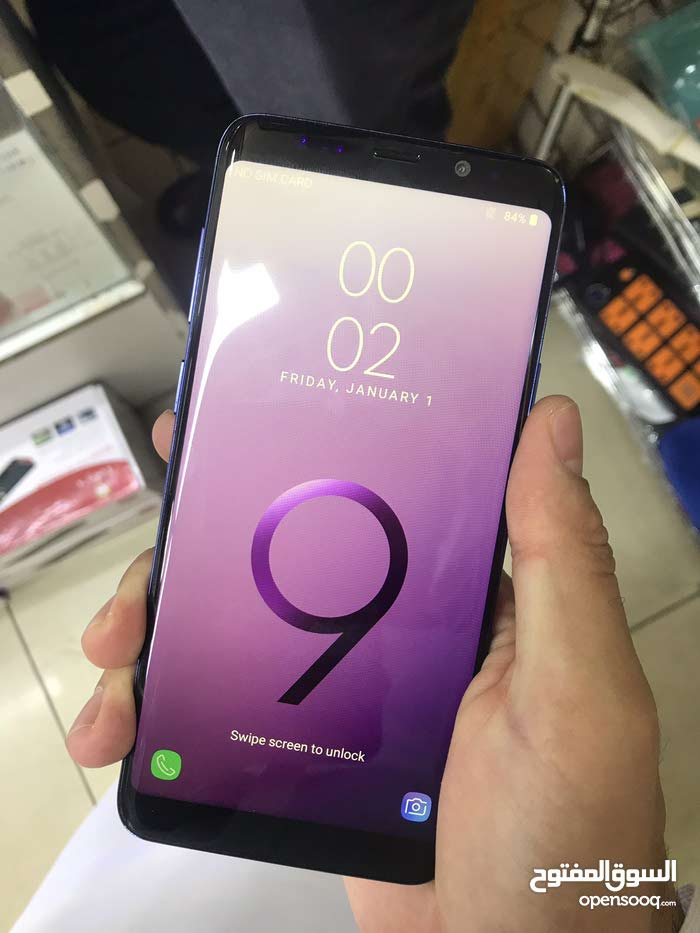Samsung  device in Muscat