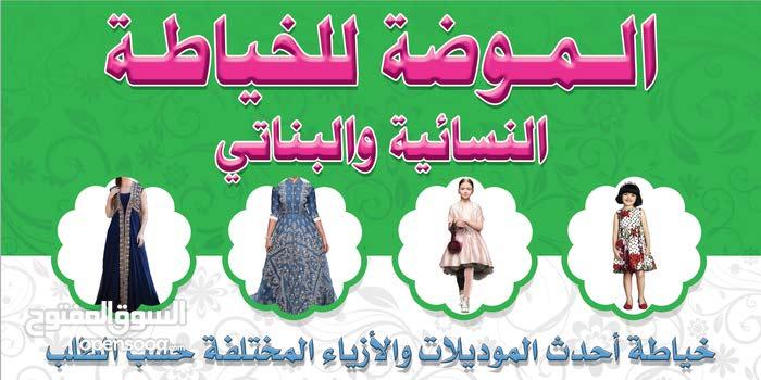 الستين الغربي السنينة  سوق عون  حارة السلام