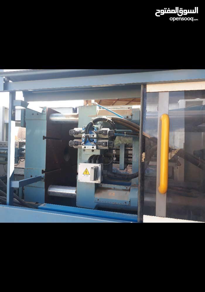 مكينة تصنيع بلاستيك ايطاليه bm