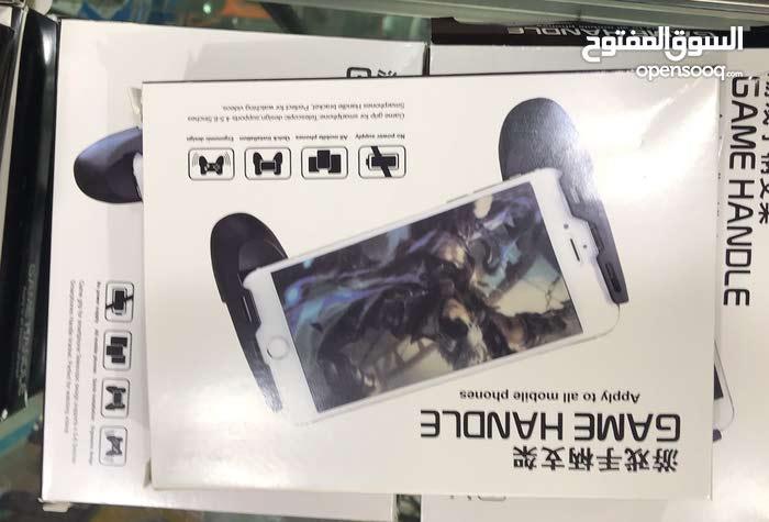 Samsung  device in Misrata