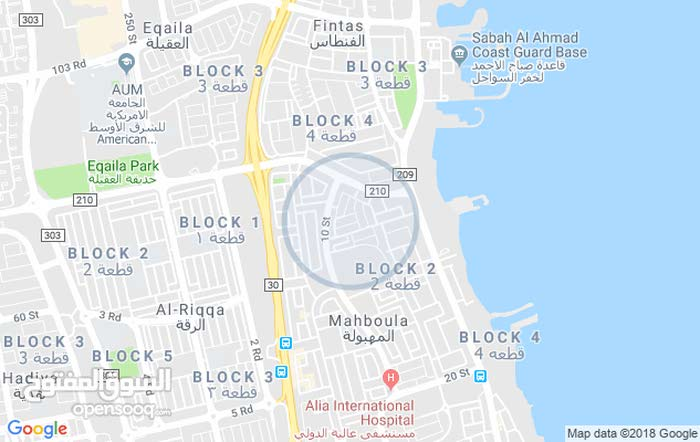Mahboula apartment for rent with 3 rooms