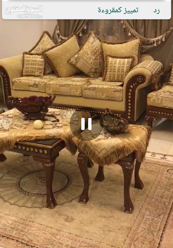 Sofas - Sitting Rooms - Entrances Used for sale in Mecca