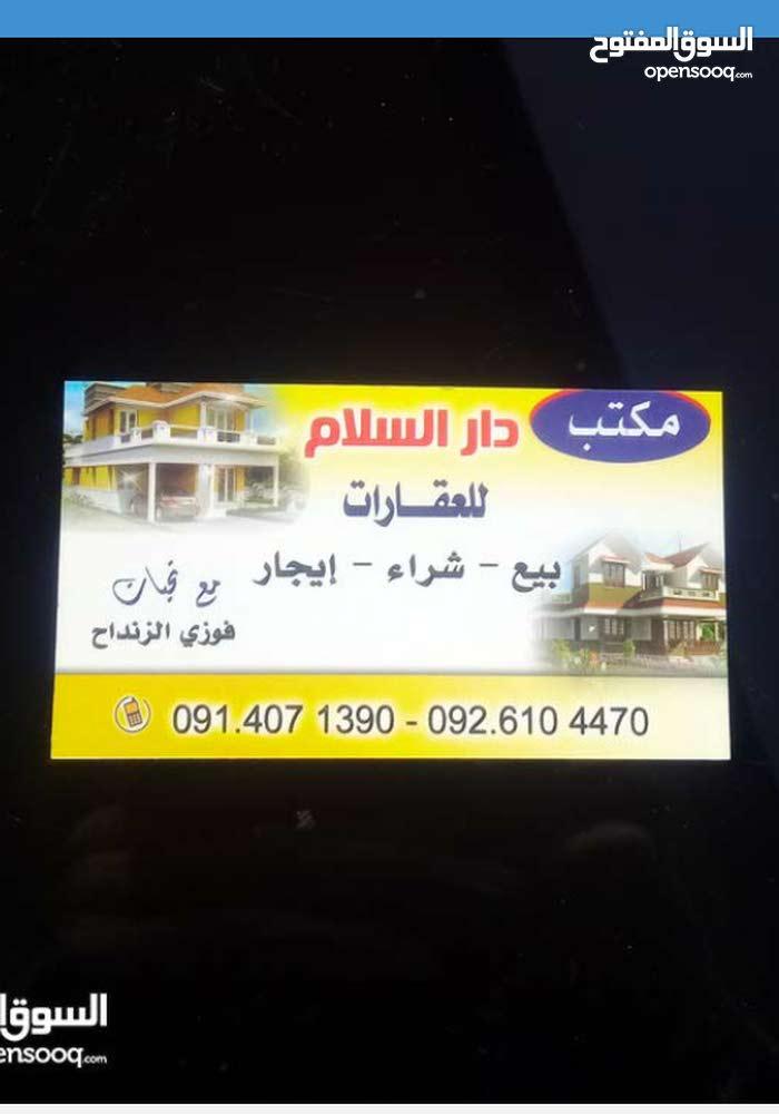 Villa for rent in TripoliAl-Nofliyen