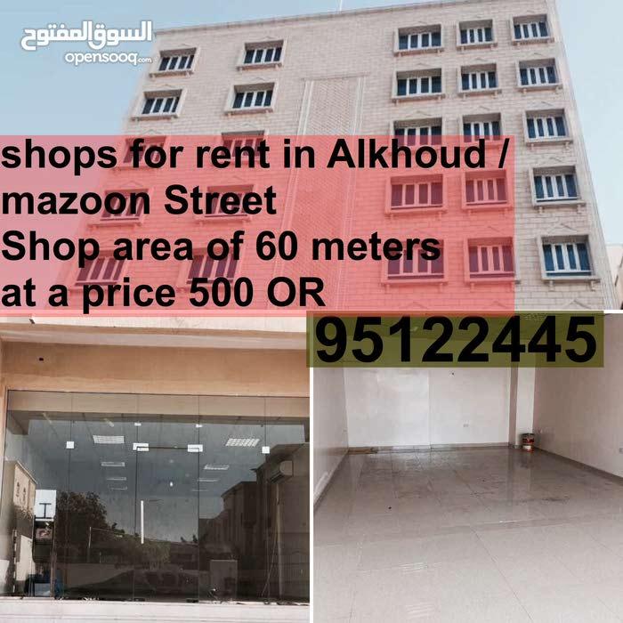 good  shops for rent in Alkhoud