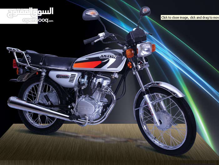buy a New Other motorbike