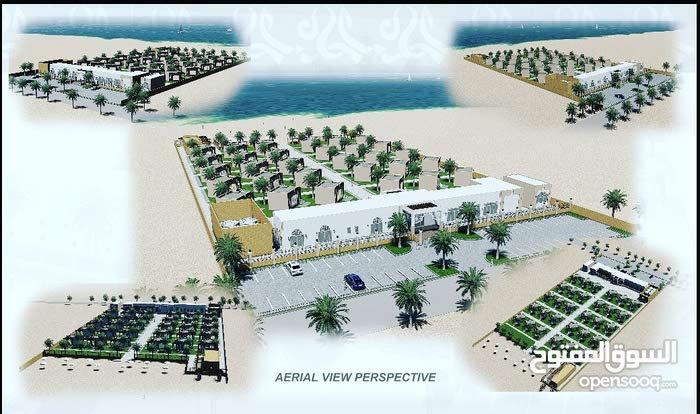 ارض سياحية معروضة للاستثمار في سطنة عمان